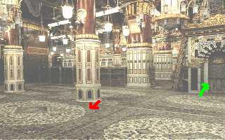 Riaz-ul-Janna - actual mosque area of Prophet's Life