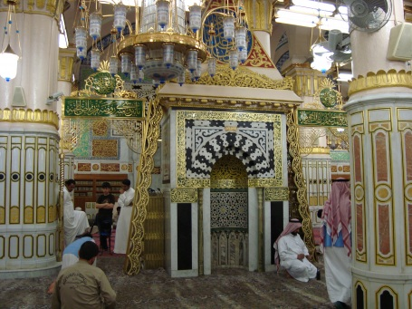 Waseem S Islamic Folder