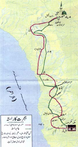 Holycity Madina Al Munawwara Picture to Pin on Pinterest ... Hegira Map
