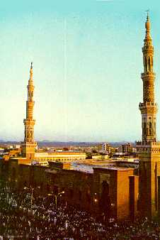 Outer Look of Mosque and Madina City
