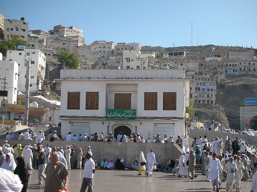 BIRTH PLACE OF PROPHET MUHAMMAD SALLALLLA HO ALLIHI WASALAM IN MAKKA NEAR MASJID-UL-HARAM. & Waseemu0027s Islamic Folder - AHLAN