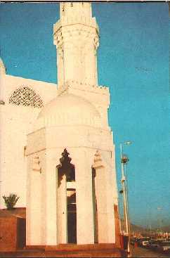 Another Look of Masjid-e-Qiblatain (Present Mehrab)